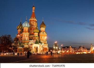 Red square / Kremlin / Moscow Russia