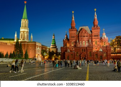 Red Square, Moscow, Russia - August 1, 2017: Walking tourists on Red Square. The Kremlin