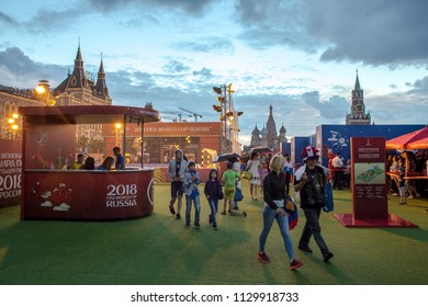 Red Square, Moscow, Russia - July 07, 2018: Park of a fudball on the square, World Cup FIFA 2018 in Russia