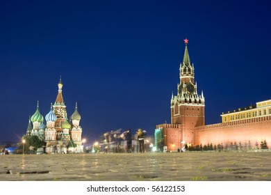 Red square at night, Moscow. Russia
