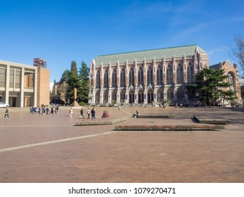 Red Square, officially Central Plaza, is a large open square on the Seattle campus of the University of Washington that serves as a hub for two of the University's major axes