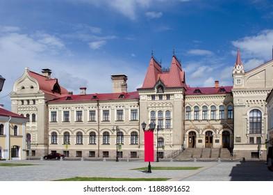 The Red Square in Rybinsk Yaroslavl region Russia