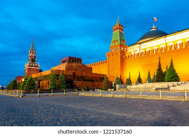 Red square with Spasskaya tower of Moscow Kremlin, Lenin Mausoleum and Senate palace, Russia