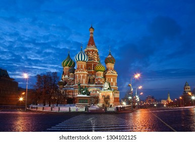 Red square with St. Basil's Cathedral on a winter night. Moscow, Russia