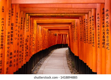 Red tori gate at Fushimi Inari Shrinei in Kyoto, Japan. May 31 2019. It popular a path at Fushimi Inari.