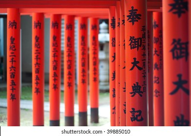 Red torii gates at a shrine in Japan.