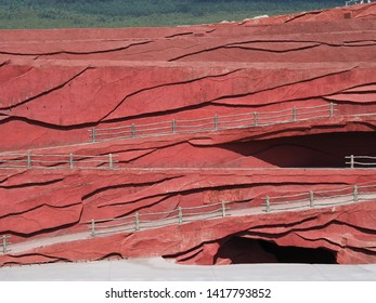 Red wall ,Beautiful nature in national park,China