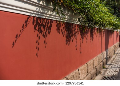 Red wall on the road of Qingdao University