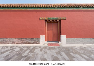 Red walls, green tiles and red doors in the Imperial Palace, Beijing