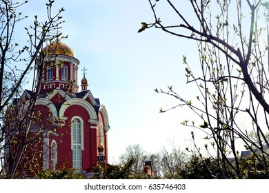 Red and white painted Russian Orthodox church in Moscow, Russia on a sunny spring day
