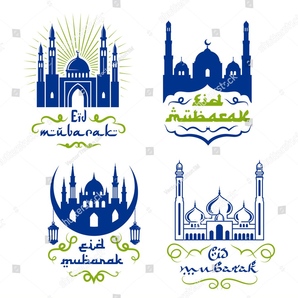 Ramadan Lantern With Mosque Isolated Icon Set Muslim Religion