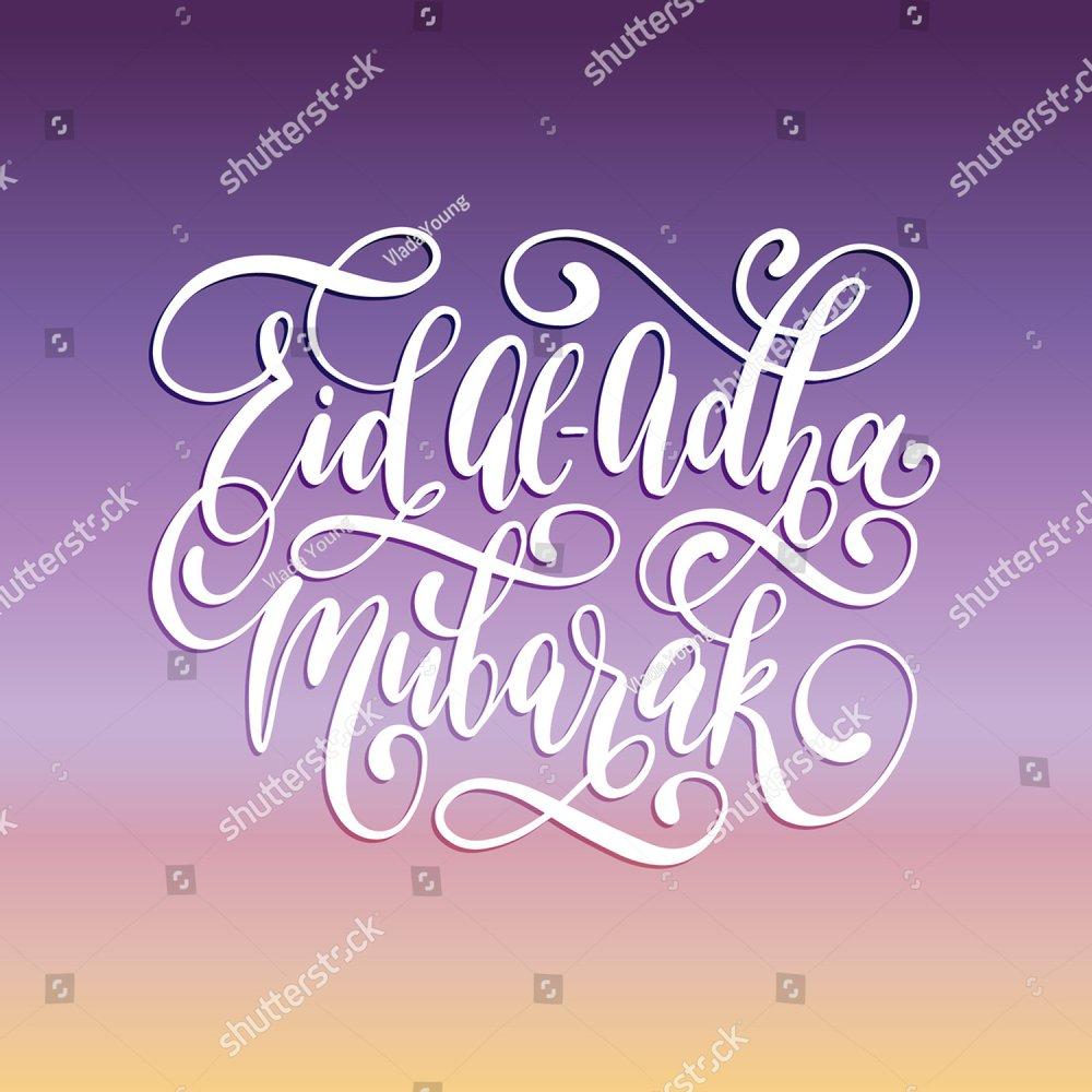 Vector Eid Al Adha Mubarak Hand Lettering Greeting Card With