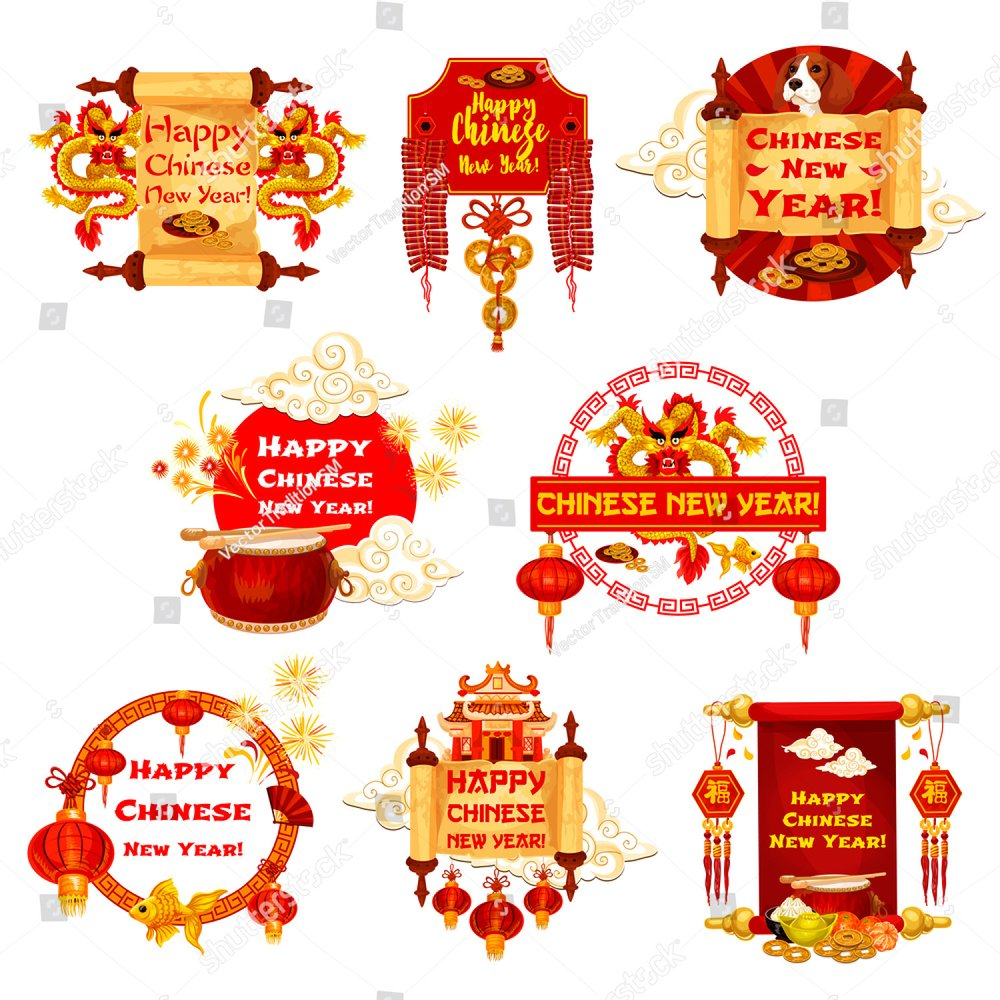 happy chinese new year and lunar dog year posters or greeting cards of traditional china holiday celebration symbols vector chinese dragon and paper
