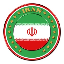 Award with the symbols of Iran