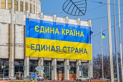 KIEV, UKRAINE - MARCH 22, 2014: The International Convention Center with large revolution baner - The uniform country of United Country .