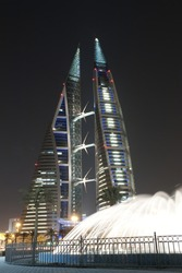 Bahrain World trade center - Night scene