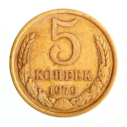 Old coin of five soviet copecks isolated over white background