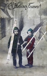 RUSSIA - CIRCA 1910: Greeting Christmas postcard printed in the Russian Empire shows boys with brooms and ladders against the background of the street, circa 1910