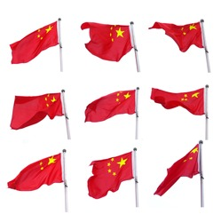 Chinese national flag Collections