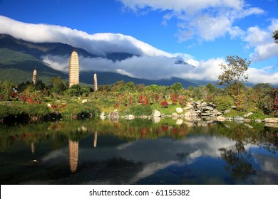 Refection of the Three Pagodas in Dali, Yunnan province, China.