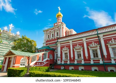 The Refectory with the Church of the Dormition at Novodevichy Convent, also known as Bogoroditse-Smolensky Monastery in Moscow , Russia.