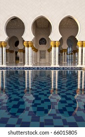 Reflected arches of the Grand mosque