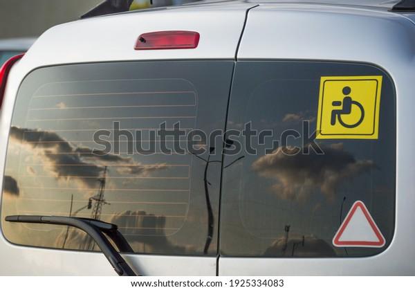 отражение-облака-заднее стекло-автомобиль-600w-1