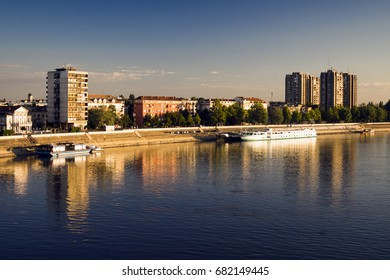 Reflection of Novi Sad city on the Danube river.