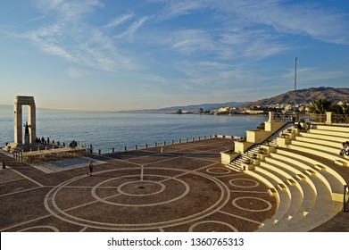 Reggio Calabria, Calabria, Italy - May, 26, 2010: Lungomare Falcomatà, view of the Arena of the strait with people