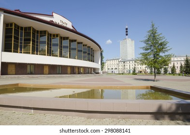 Regional theater of the Lomonosov (Russia, Arkhangelsk)
