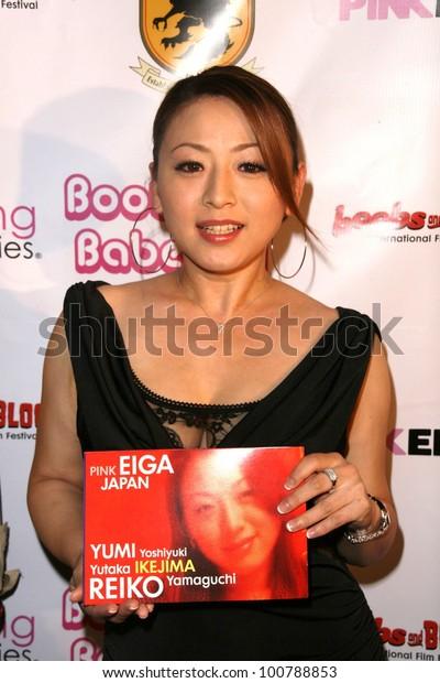 Reiko Yamaguchi Boobs Blood International Film Stock Photo