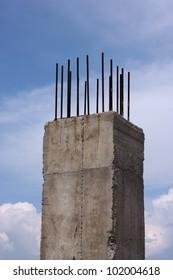 Reinforce-concrete pile