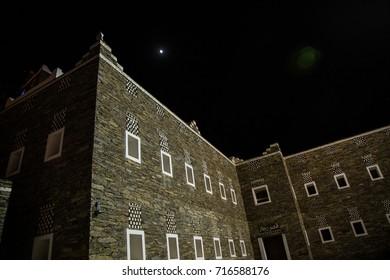 Rejal Almaa Village in Abha Assir Region UNESCO wotld heritage site Saudi Arabia
