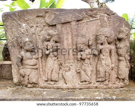 Relief Candi Sukuh Hindu Temple Central Stock Photo Edit Now