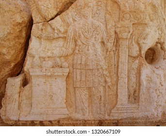 Relief in the Temple of Bel depicting Palmyrene war gods in 2005