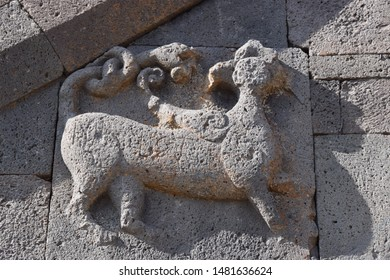 Relief of a winged animal at a medieval caravanserai in Armenia