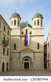 Religious architecture. Montenegro, Old Town of Kotor - UNESCO World Heritage site.   Orthodox Church of St. Nicholas