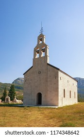 Religious architecture. Small village church with churchyard. Montenegro, Niksic, Bogetici village