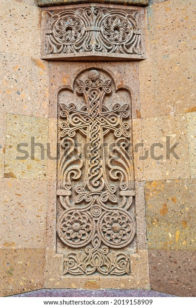 religious-ornament-carved-into-volcanic-