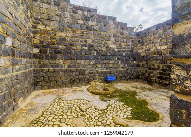 Remains of a baptistery in the Byzantine monastery, in Kursi National Park, Golan Heights, Northern Israel. Identified as Gergesa (Miracle of the Swine)