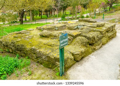 The remains of the Mausoleum, a Jewish burial building from the Roman period, in Bet Shearim National Park (Jewish Necropolis), Northern Israel
