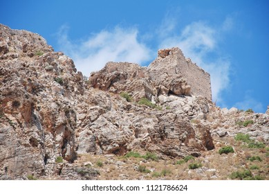 The remains of the medieval Crusader Knights castle above Megalo Chorio on the Greek island of Tilos.