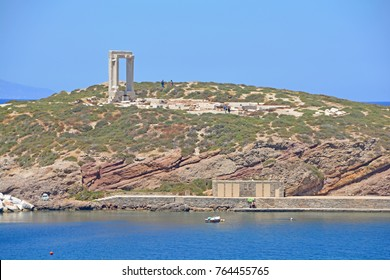 The remains of the Temple of Apollo on Naxos, Greece