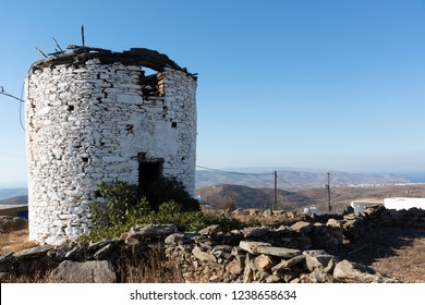 Remains of Windmill from island of Kitnos, Western Cyclades, Greece, Mediterranean