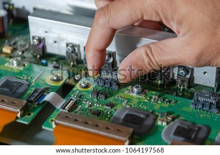 check motherboard socket