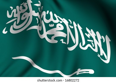 Rendering of a waving flag of Saudi Arabia with accurate colors and design and a fabric texture.