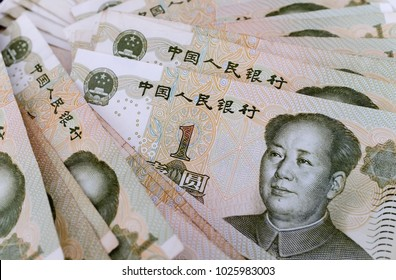 Renminbi 1 yuan paper money,the Chinese  means The People's Bank of China
