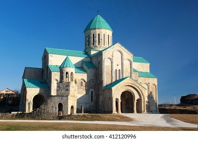 Renovated Bagrati Cathedral of the Dormition in Kutaisi, Georgia