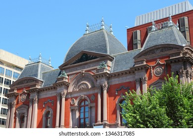 Renwick Gallery in Washington D.C. US National Historic Landmark.
