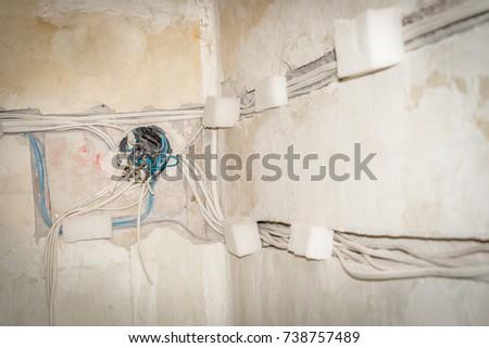 Pleasing Repair Electrical Wiring Room Wires Wall Stock Photo Edit Now Wiring Digital Resources Bemuashebarightsorg